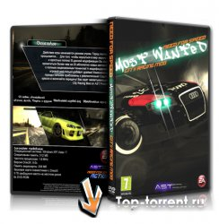 Need for Speed: Most Wanted City Racing Mod (2006/2010) PC