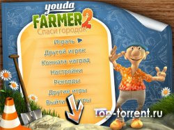 Youda Farmer 2. Спаси городок / Youda Farmer 2: Save the Village