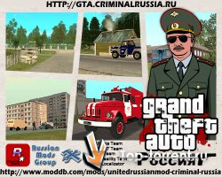 GTA : ������������ ������ ���� 2 v0.5 build 031 2010 (ENG+RUS) [P]