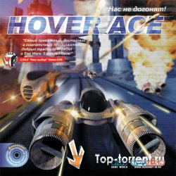 Hover Ace | RePack