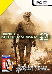 Call of Duty: Modern Warfare 2 AlterIWNet Pre-Final v.1.3.37a