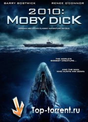 Моби Дик / Moby Dick