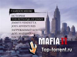 Mafia II - The Betrayal of Jimmy (Предательство Джимми)