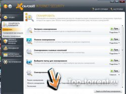Avast Internet Security 5.0.418