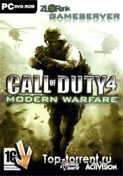 Call of Duty 4: Modern Warfare. ZlofenixServer. PC | Rip