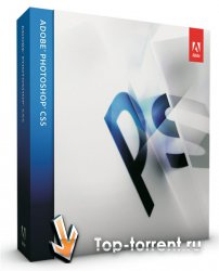 Adobe Photoshop CS5 Extended v.12.0.2