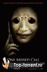 ���� ����������� ������ / One Missed Call