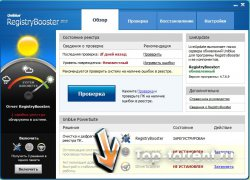 Uniblue Registry Booster 2010