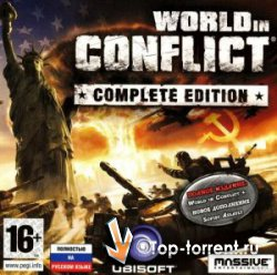 World in Conflict Complete Edition (Софт Клаб) (RUS) (RePack)