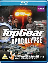 Топ Гир Апокалипсис / Top Gear Apocalypse