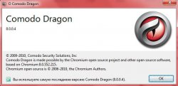 Comodo Dragon 8.0.0.4 Final (2010)
