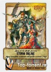 Perfect World Storm PvP x7.000 (Client v.57) (2011)