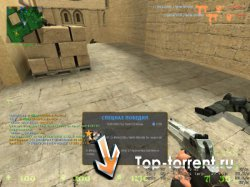 Counter-Strike Source v1.0.0.58 AutoUpdate Multilanguage (No-Steam) OrangeBox 2011 (2010)