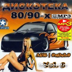 VA - Diskoteka 80x-90x Vol. 8 from AGR | @nGeL�