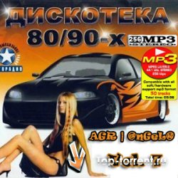 VA - Diskoteka 80x-90x Vol. 7 from AGR | @nGeL®