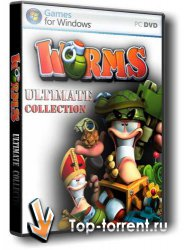 ��������� Worms 8 � 1