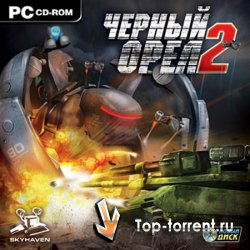 Черный орел 2 / Black Eagle 2 (2009) PC