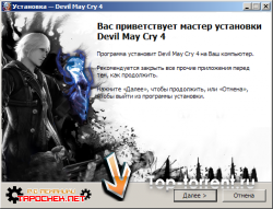 Devil May Cry 4 Collector's Edition (2008) PC