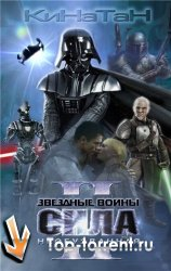 Star Wars: The Force Unleashed 2 [Русификатор звука]