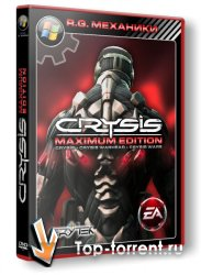 Crysis Maximum Edition (2009) PC | RePack от R.G. Механики