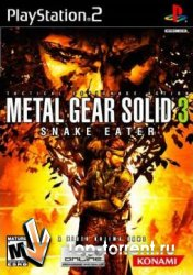 Metal Gear Solid 3 [PS2]