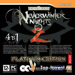 Neverwinter Nights 2 Platinum (2010)
