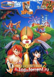 ������ ������������ 2: ��������� �������� / FernGully 2: The Magical Rescue