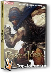 Prince of Persia / ����� ������
