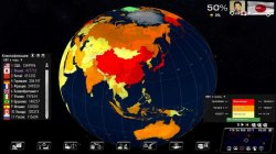 Rulers of Nations: Geo-Political Simulator 2 (2011) PC