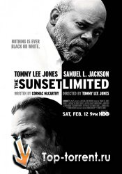 ������������ ����� / The Sunset Limited