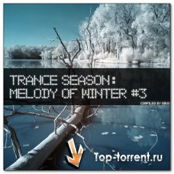 VA - Trance Season: Melody Of Winter №3
