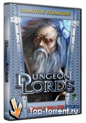 Dungeon Lords: ������� ������� (2005)