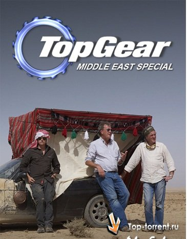Middle East Special