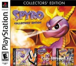 [PS]Spyro - The Dragon 1,2,3