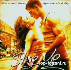 Шаг вперед 3-D / Step Up 3D/Soundtrack