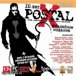 Postal 10th Anniversary Collector�s Edition  ������ ��������� �������