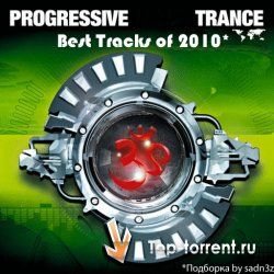 VA - Лучшие треки Progressive Trance and House Best