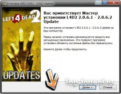 Left 4 Dead 2 Patch 2.0.6.2 (2011)