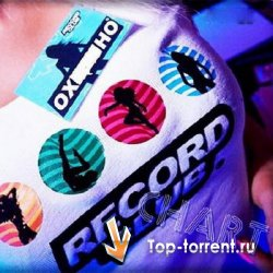 VA - Record Club Chart № 202 (19.03.2011) MP3