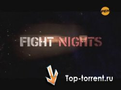 FIGHT NIGHTS ����� ��� ������� 3. ������� ������ �������