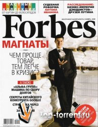Forbes - 49 �������