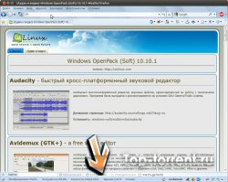 Сборник Windows OpenPack (Soft) 10.10