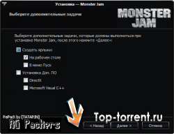 Monster Jam: Большие гонки | Lossless RePack