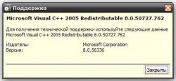 Microsoft Visual C++ 2005-2008-2010 Redistributable