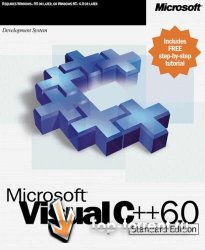 MicroSoft Visual C++ 6 SE SP5 RUS 6.0 [Русский]