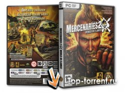 Mercenaries 2: World in Flames (2008) PC | Repack