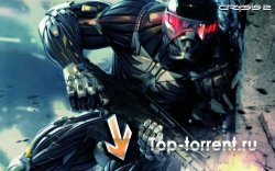 Crysis 2 - ���� 1.2 Patch