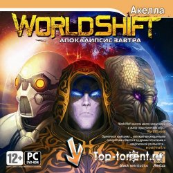 WorldShift: ����������� ������