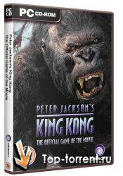 Peter Jackson's King Kong: The Official Game of the Movie - Gamer's Edition