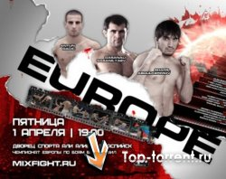 Бои без правил. M-1 Selection 2011 Махачкала / M-1 Selection 2011 European Tournament